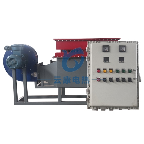 防爆空气电加热器